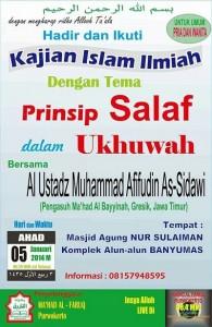 Prinsip Salaf Dalam Ukhuwah