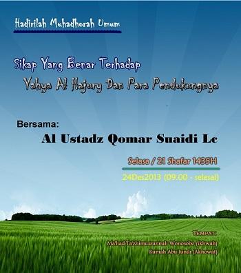 """Download Rekaman Audio Muhadharah """"SIKAP YANG BENAR TERHADAP YAHYA AL-HAJURY & PARA PENDUKUNGNYA"""""""