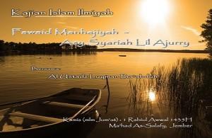 Fawaid Manhajiyah