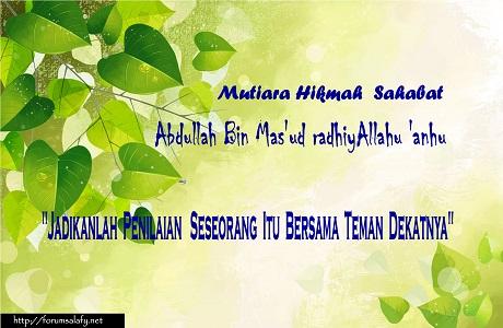 Mutiara Salaf Sahabat Abdullah Bin Masud Radhiyallahu