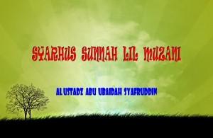 SyarhusSunnahlilMuzani1