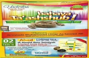 Bahayataashshub1