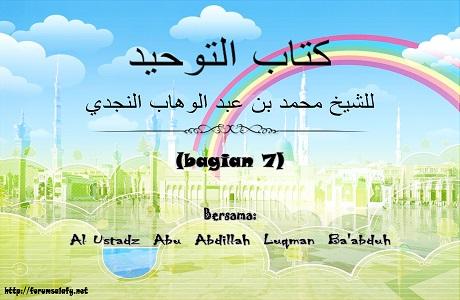 Kitabtauhid7a