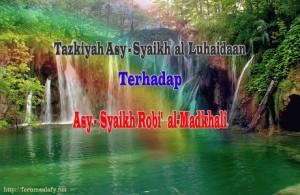 Tazkiyah1