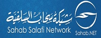 Sahab Net