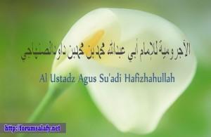 AlJurumiyah1
