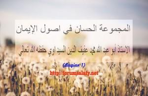 Almajmuah1a