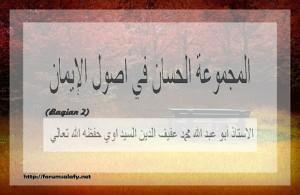 Almajmuah2a