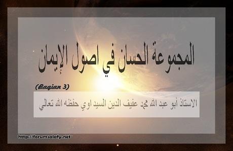 Almajmuah3a