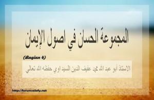 Almajmuah4a