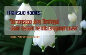 MaksudHadits1a