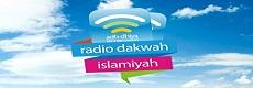 RadioSalafyCirebon
