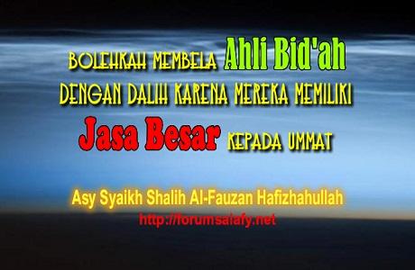 Membela Ahlul Bid'ah1