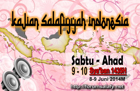 AUDIO: Kajian Sabtu-Ahad 9-10 Sya'ban 1435H