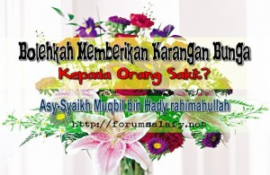 Karangan Bunga Bagi Orang Sakit1