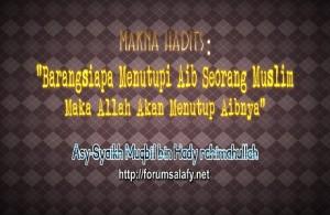 Menutupi Aib Seorang Muslim1