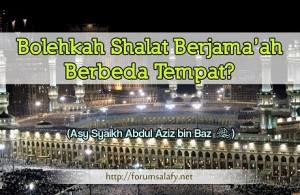 Shalat Berjama'ah Berbeda Tempat