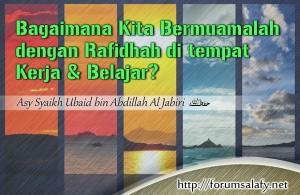 header forum salafy 45