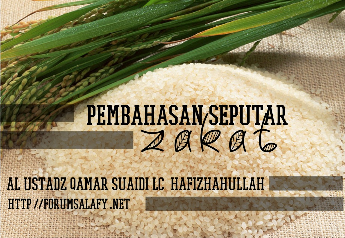 Penjelasan Sekitar Zakat Fitrah Forum Salafy