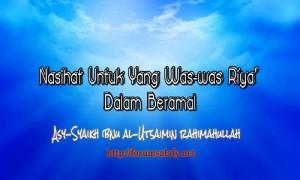 Was-was Riya' Dalam Beramal