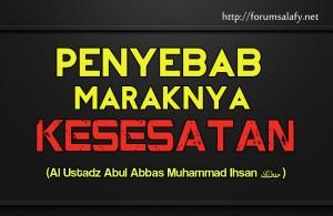 header forum salafy 72