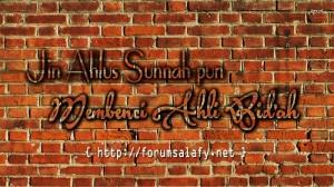 Jin Ahlus Sunnah pun Membenci Ahli Bid'ah