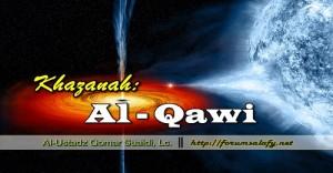 Al-Qawi