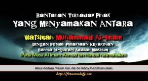 Bantahan Terhadap Pihak Yang Menyamakan Watsiqah Muhammad Al Imam