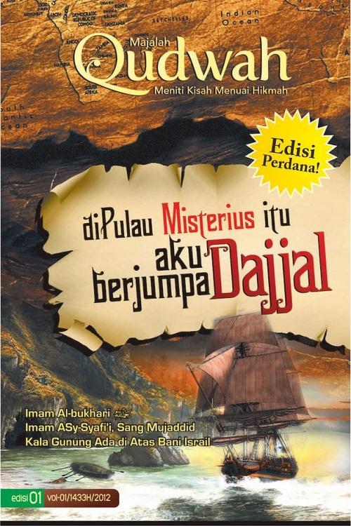 Majalah Qudwah