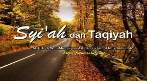 Syi'ah dan Taqiyah