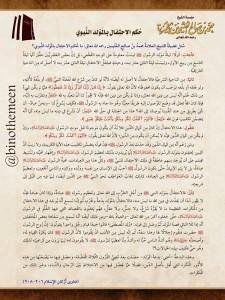 Hukum Perayaan Maulid Nabi